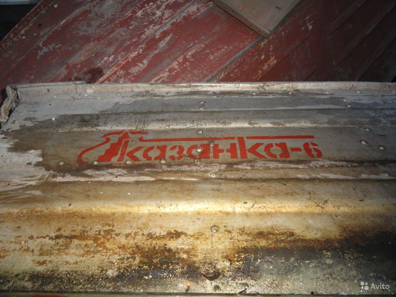 надпись Казанка-6
