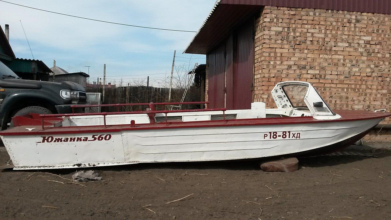 лодка южанка 2 купит