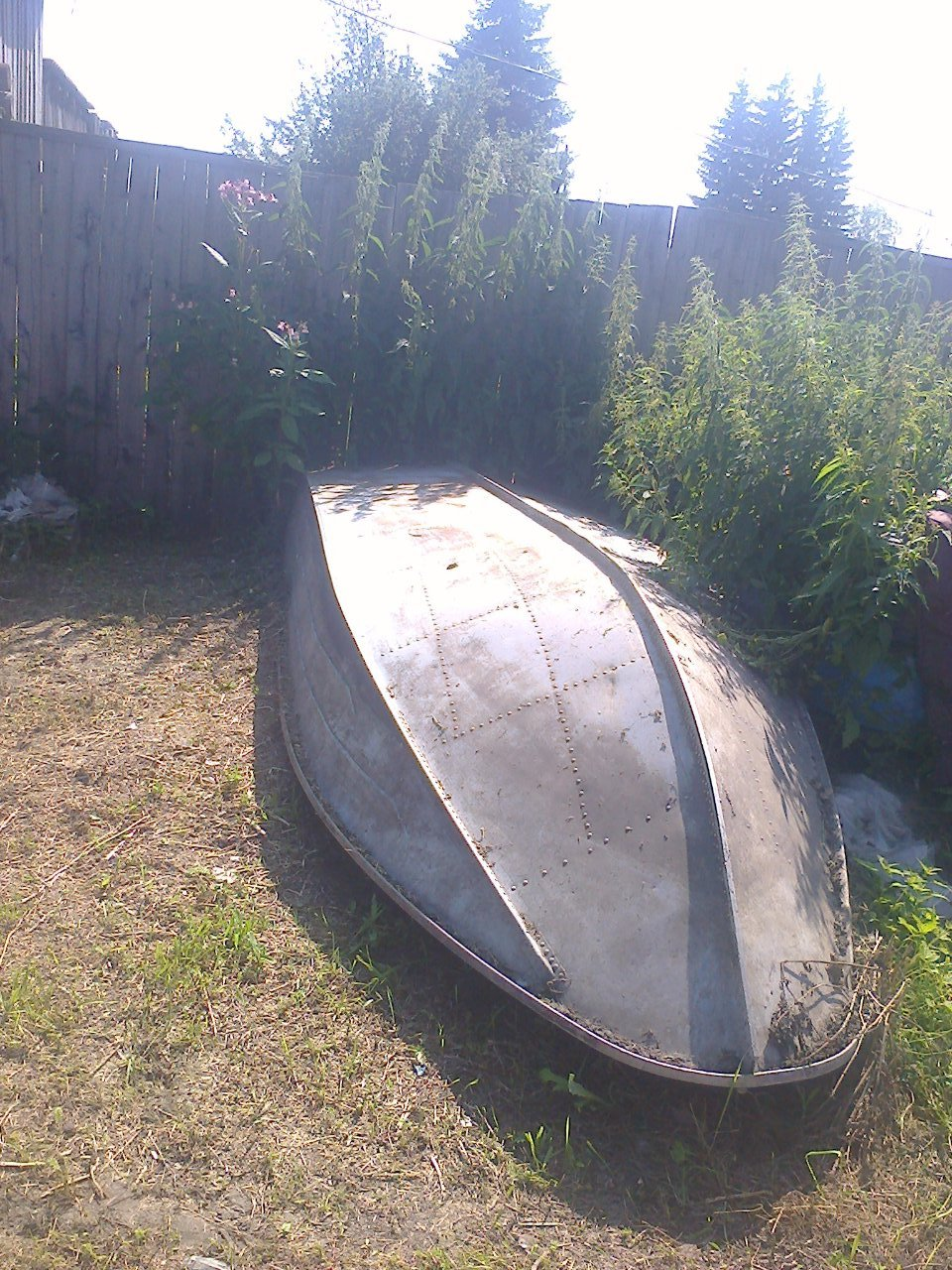 лодка Южанка-2