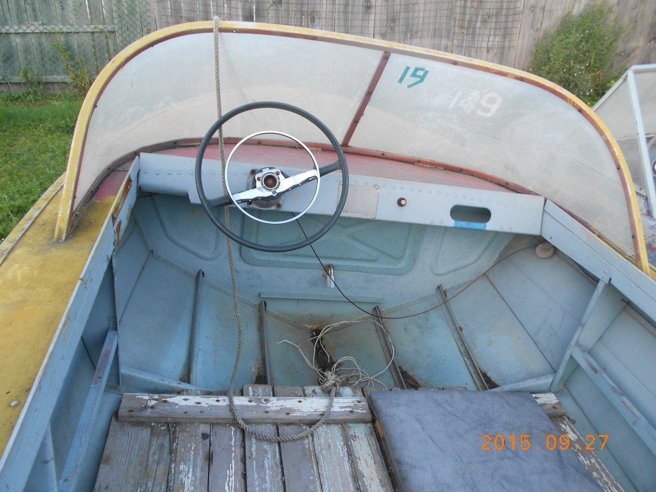 Рамки и стекла на лодку «Южанка-2»