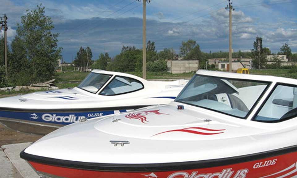 лодка гладиус 460