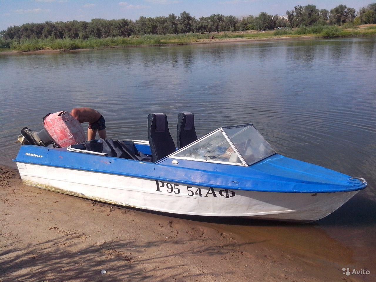 новая лодка крым цена фото