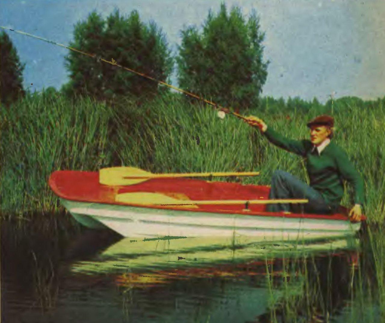лодка Онега