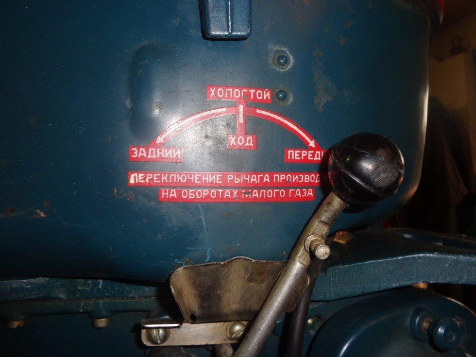 лодочный мотор Москва-10