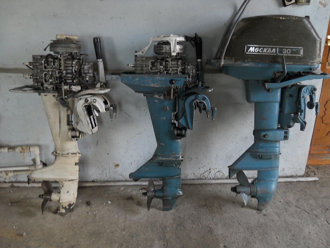 мотор Москва-30