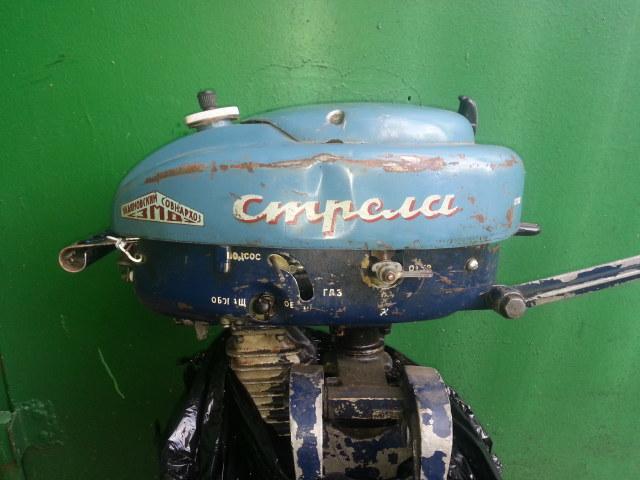 мотор Стрела