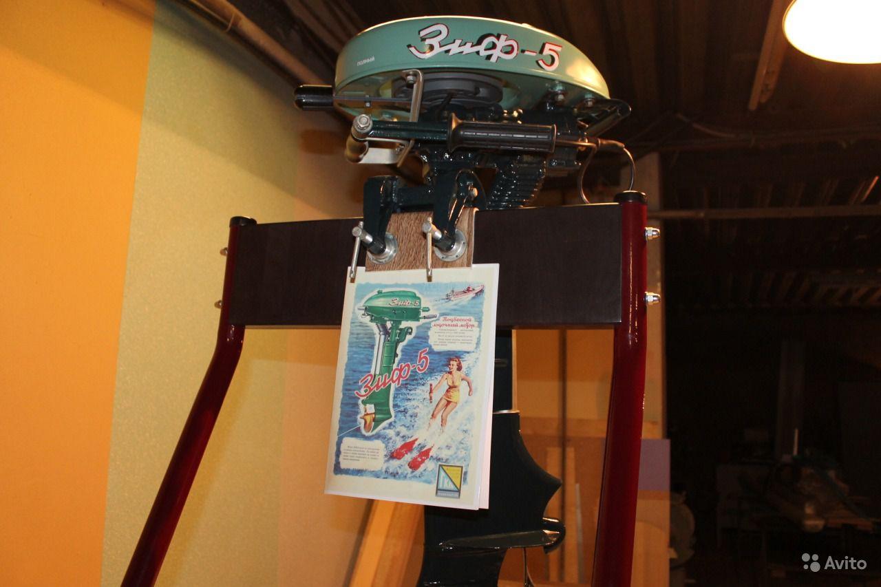 мотор ЗиФ-5