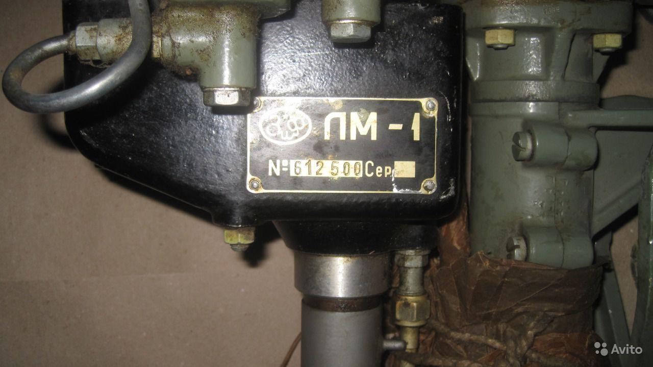 табличка от мотора ЗИФ ЛМ-1