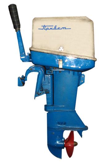 мотор Привет-25