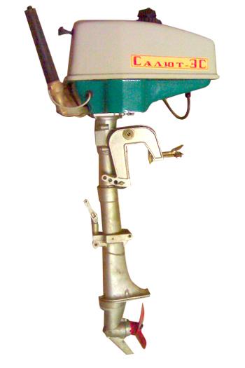мотор Салют-ЭС