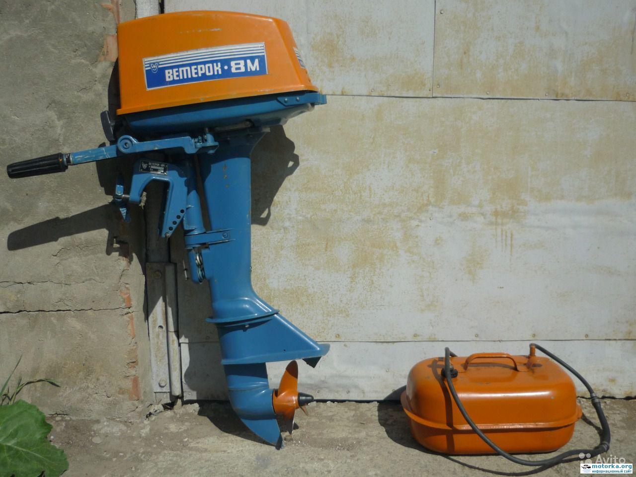 Ветерок-8М