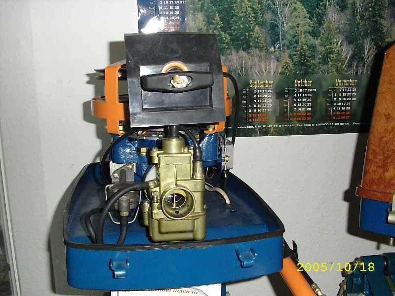 Мотор Сiч МС-15