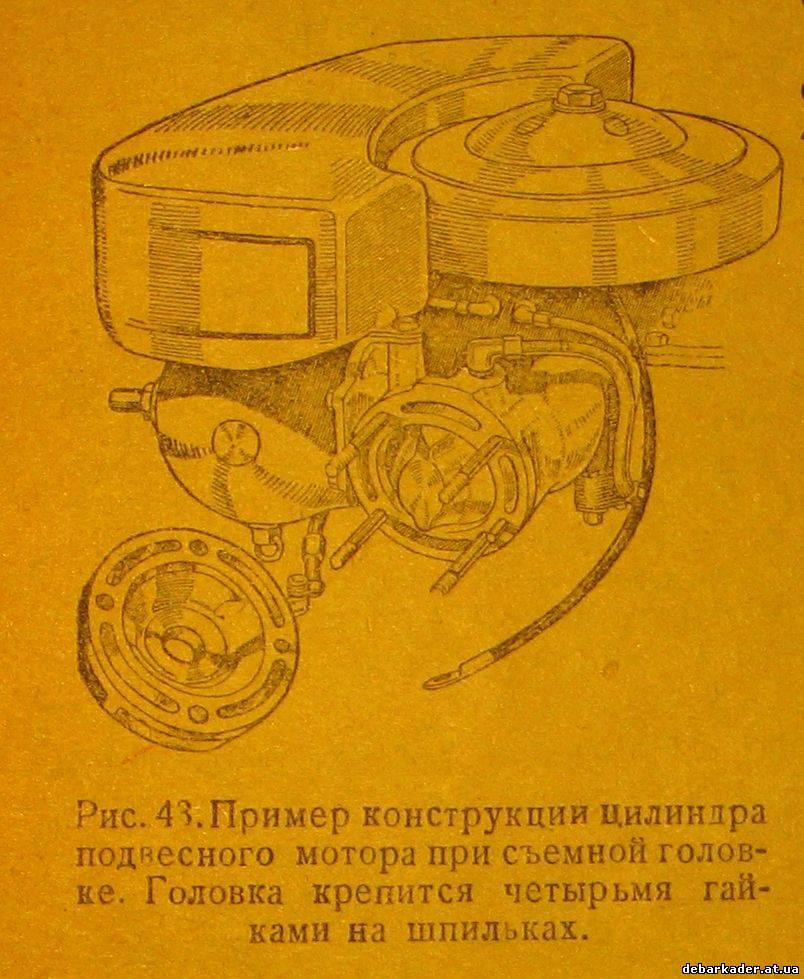 лодочный мотор ЛМ-7