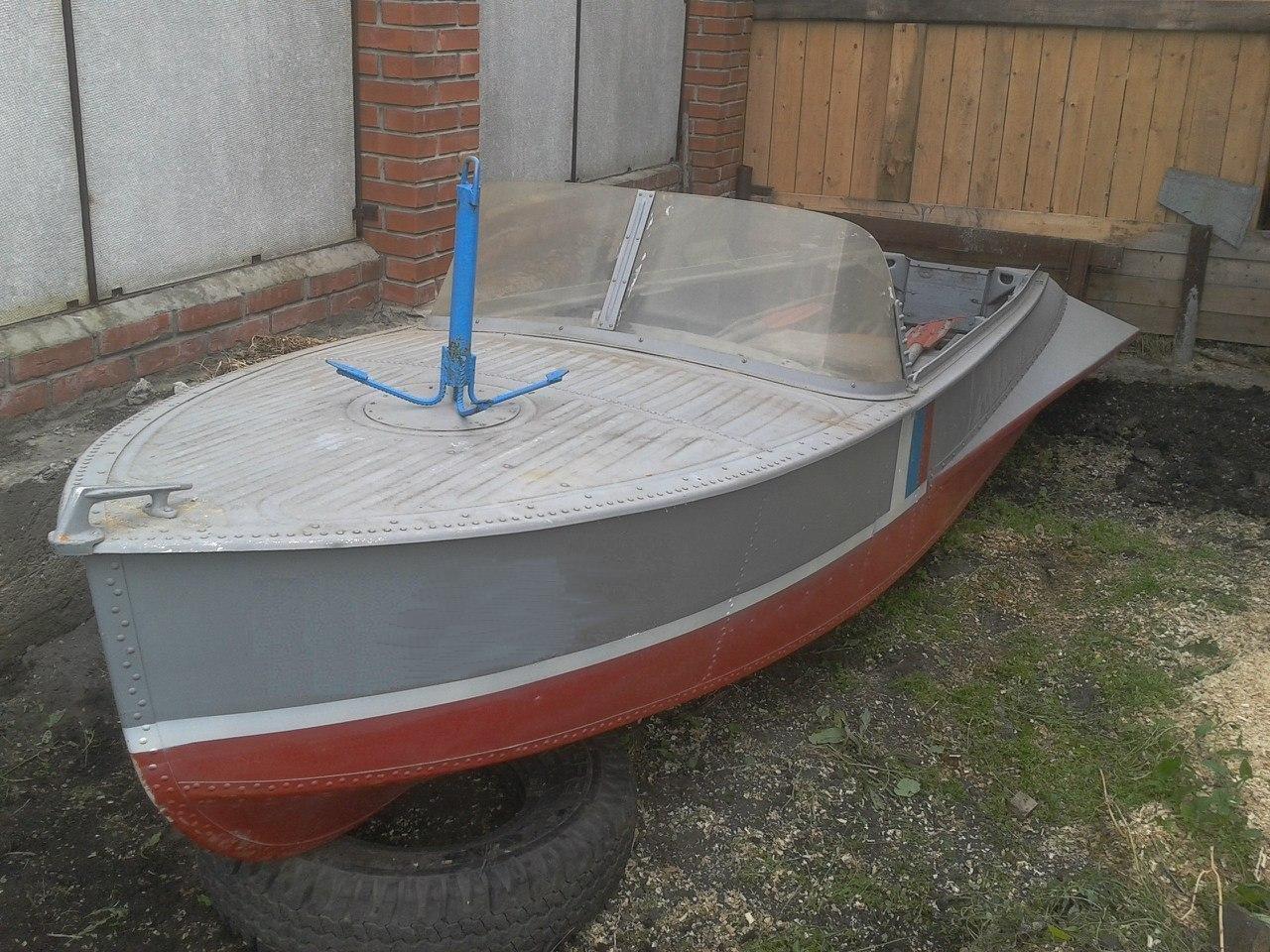 лодка южанка с булями