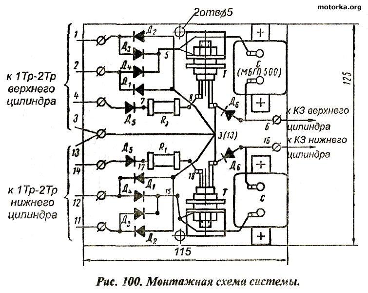 Бесконтактные системы зажигания на Вихре