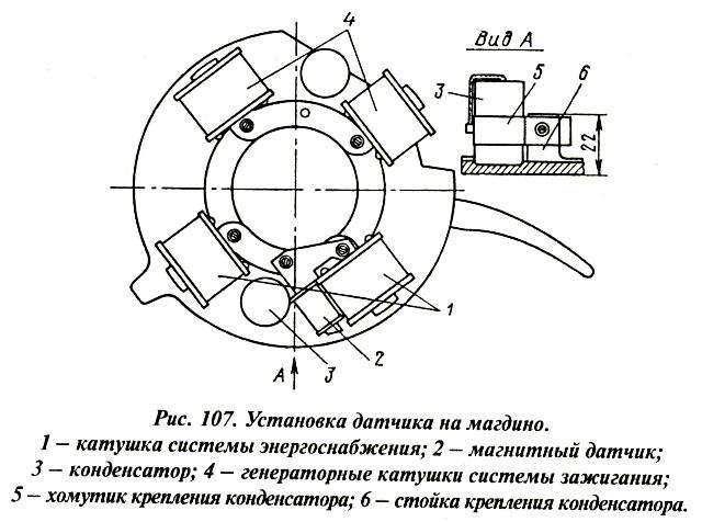 Бесконтактная ЭСЗ для магдино МВ-1.