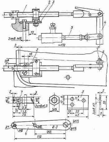 Установка дистанционного управления на моторы «Нептун»