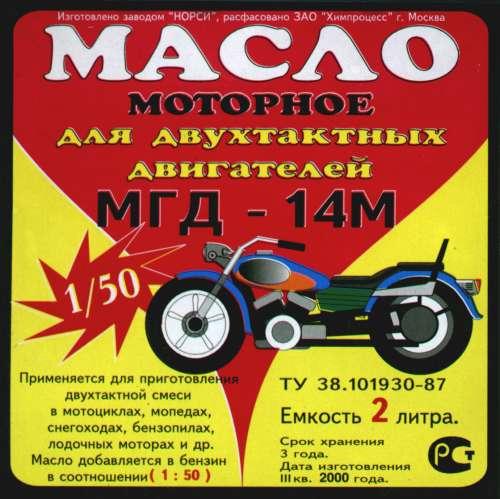 """Десять навигаций с """"Ветерком-8М"""""""