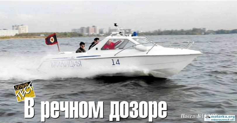 Катер Флинт-640