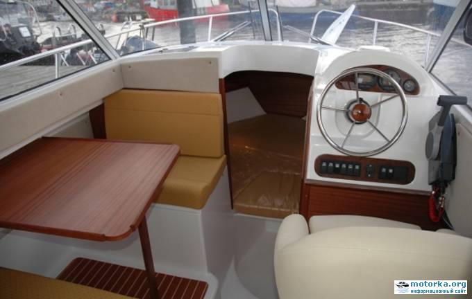 Mazury 700 Camping Cruiser