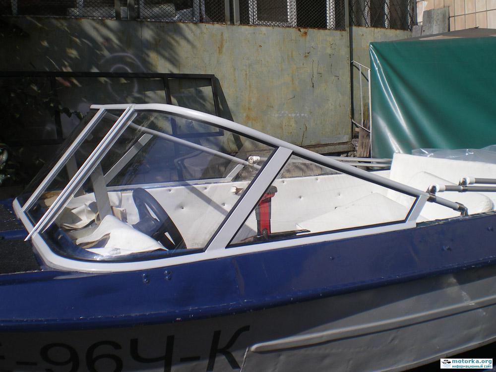 модернизированное стекло на лодку Крым