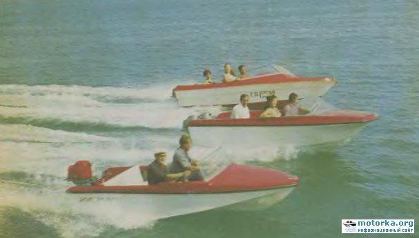 На фото лодки Юг-2500, Кафа-2500, Дракон