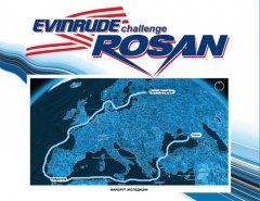 Вояж отважных: Rosan Evinrude Challenge 2007