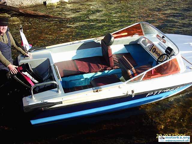 Лодка Нептун3
