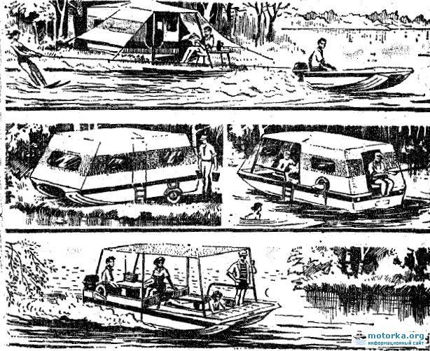 Варианты использования лодки-прицепа Дон