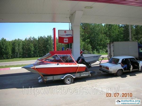 Моторная лодка Радуга-420