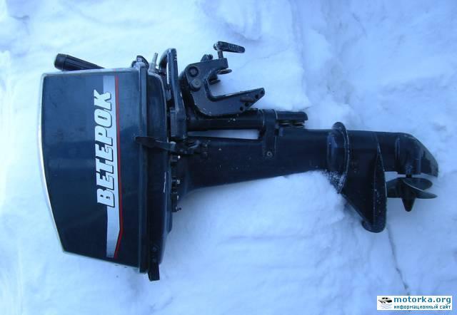 мотор Ветерок-12М
