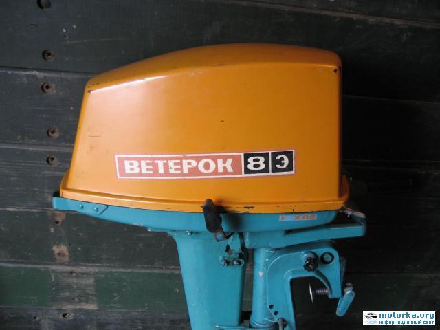 Ветерок-8Э