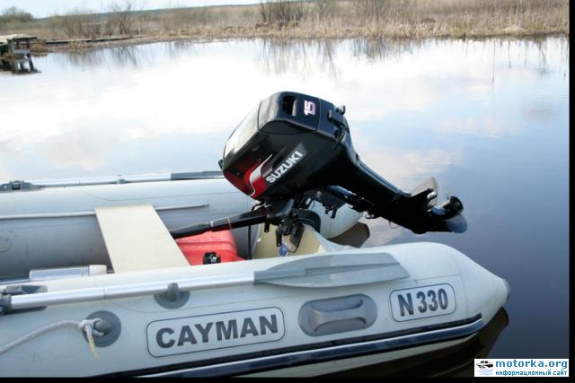 Мотор Suzuki DT15 на лодке CAYMAN 330