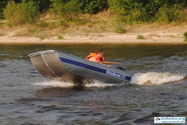 Windboat-29