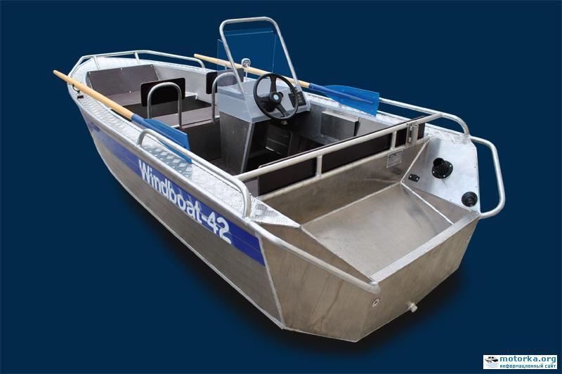 Windboat-42C