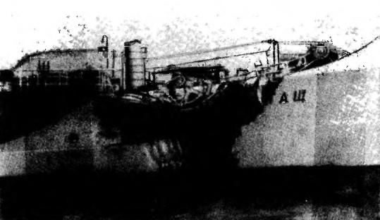 Повреждения танкера Акташ