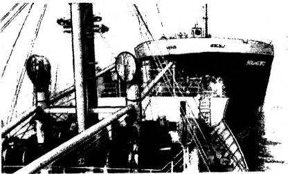 Предотвращение навигационных аварий морских судов