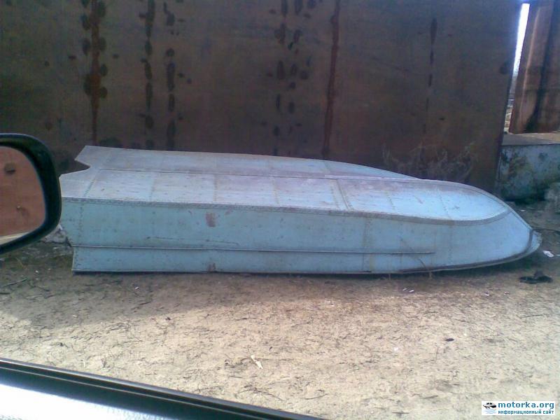 перевернутая лодка Вега