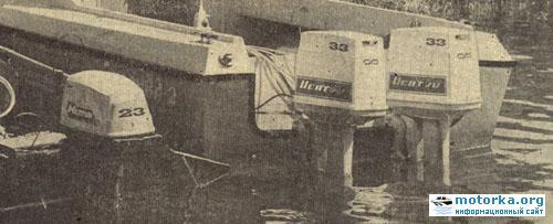 Нептун-23- и Нептун-33 на лодках