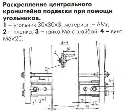 """Трехцилиндровый """"Вихрь-45"""" на базе """"Вихрь-30"""""""