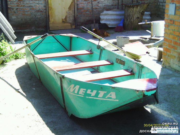 разборная лодка Мечта