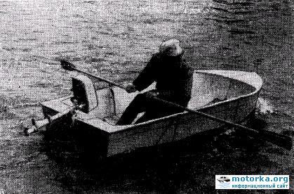 "Разборная лодка ""Малютка-2"""