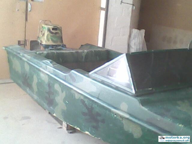 лодка Юг-2500