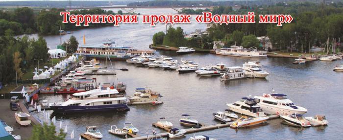 Российская выставка яхт и катеров «Водный мир 2014»