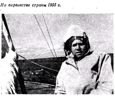 Капитан шхуны «Ленинград»