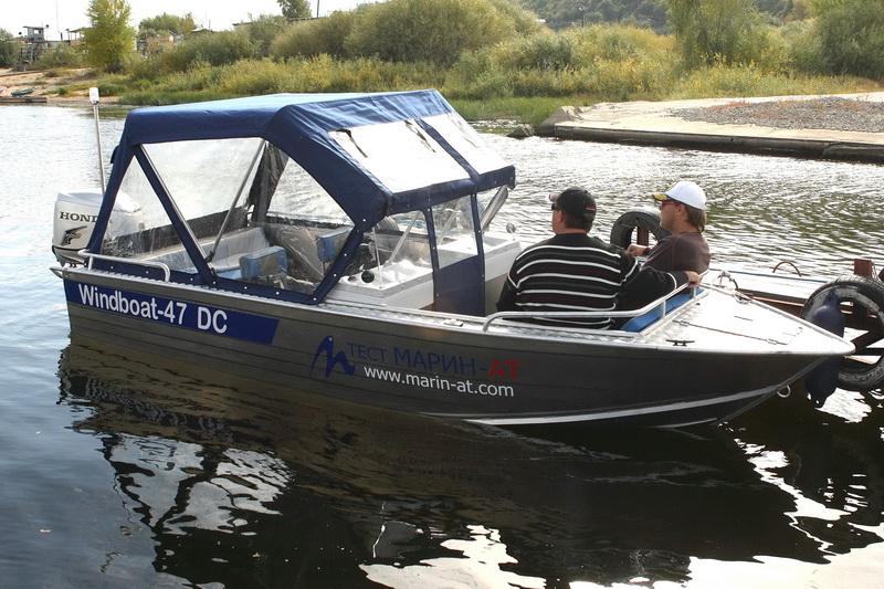 Windboat-47DC