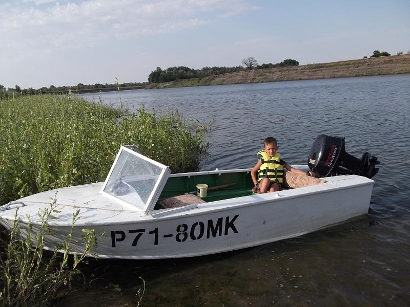 мотолодка МК-29