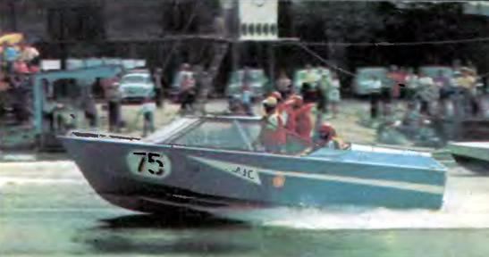 Катер ЛС-5
