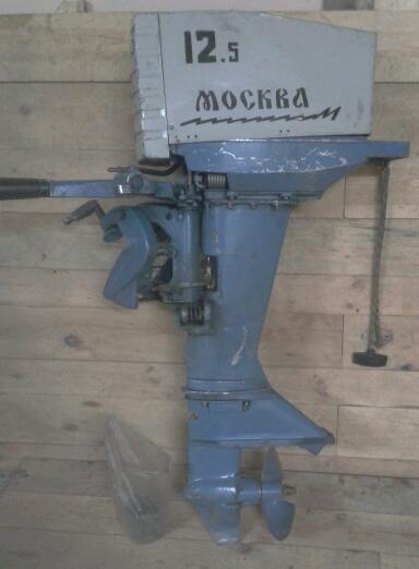 мотор Москва-12,5