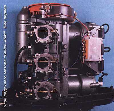 блок цилиндров мотора Бийск-45